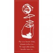 Jouluruusu punainen 2 os. Keihan Ajdari